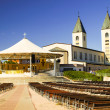 The altar in the square and church in Medjugorje - Stock Photo