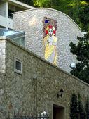 Mozaika ježíše na kamenné zdi — Stock fotografie