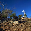 Cross on top of Krizevac near Medjugorje — Stock Photo