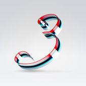 プラスチックのファンタジー 3 d 輝くリボン書体 — ストックベクタ
