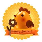 Easter greetings postcard — Stock Photo