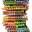 Crayons — Stock Photo #19005933