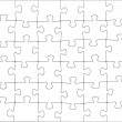 Blank Puzzle — Stock Photo