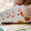 Revealing a Royal Flush — Stockfoto