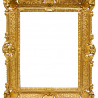 Plastic Golden Picture Frame with Clipping Path — Stock Photo #20391225