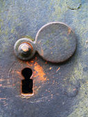 Weathered Door Lock — Stock Photo