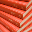 Stacked Red Books — Stock Photo #20454561