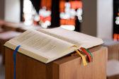 Libro sagrado — Foto de Stock