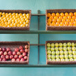 Stock Photo: Fruit Baskets