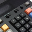 Stock Video: Calculating Machine