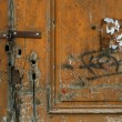 Grunge wooden doors — Stock Photo