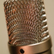 Large diaphragm microphone macro — Stock Photo