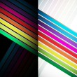 Stock Vector: Rainbow Lines Background