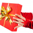 Stock Photo: Hand giving gift