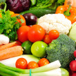 Foto de Stock  : Many vegetables