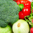 Different raw vegetables — Stock Photo