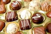 Praline of chocolate — Stock Photo