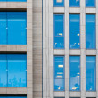 Modern office building detail — Stock Photo