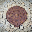 Budapest rusted sewer cap — Stock Photo