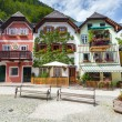Stock Photo: Colorful houses village square in Hallstatt