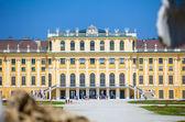 Schonbrunn Palace royal residence — Stock Photo