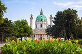 St. Charles's Church in Vienna — Stock Photo