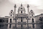 St. Charles's Church in Vienna — Stock Photo