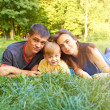 Happy beautiful young family — Stock Photo
