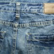 Jeans label — Stock Photo #12273289