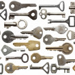 Old keys — Stock Photo #12665169