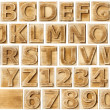 Stock Photo: Wooden alphabet