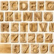 Wooden alphabet - Stock Photo