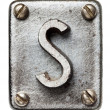 Metal letter - Stock Photo