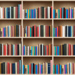 Books — Stockfoto #30308931