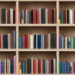 Books — Stockfoto #31142041