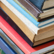 Books — Stock Photo #39674011