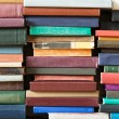 Books — Stock Photo #39674097