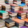 Books — Stock Photo #41085891