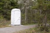 White Outhouse — Stock Photo