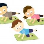 Дети на коврики — Cтоковый вектор