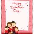 Valentine's Day flyer with family - Stock Vector