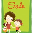 Royalty-Free Stock Vector Image: Sale poster 2