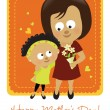 Royalty-Free Stock Vector Image: Happy Mother\'s Day 2