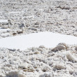Drifting ice background — Stock Photo