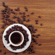 Background with cup of hot coffee — Stock Photo