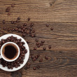 Stock Photo: Background with cup of coffee