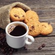 Cup of coffee and cookies — Stock Photo #41840889