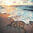 New Year 2014 is coming — Stock Photo #37456561