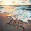 New Year 2014 is coming — Stock Photo