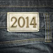 Jeansy moda — Zdjęcie stockowe